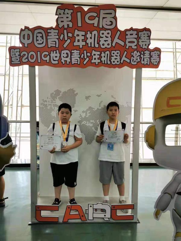 19届青少年机器人3.png